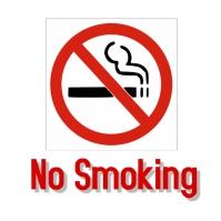 #No_smoking_logo template