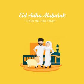 01 Eid Adha Mubarak