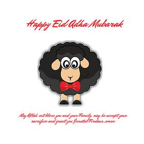 11 Eid Adha Mubarak