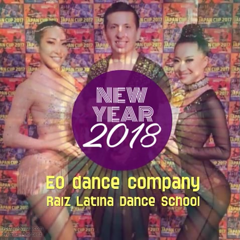 Raiz Latina New Year 2018