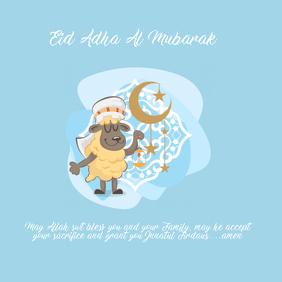 13 Eid Adha Mubarak