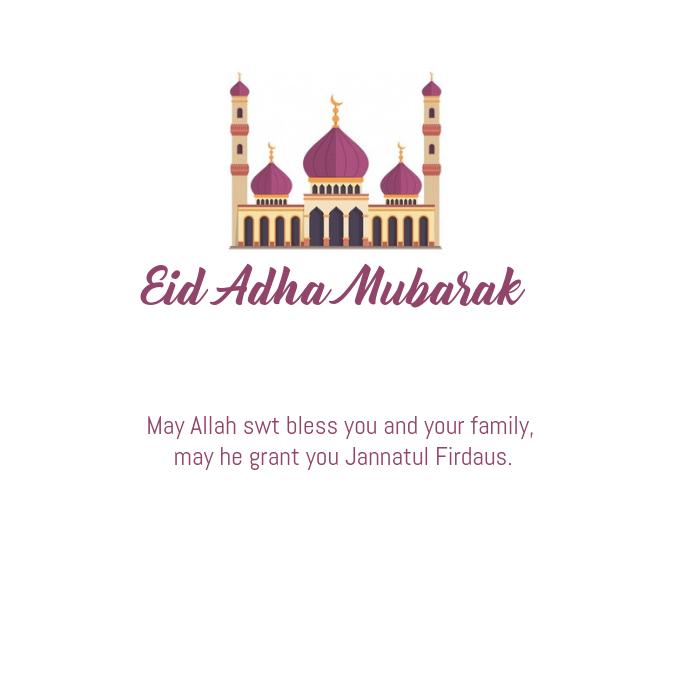 14 Eid Adha Mubarak