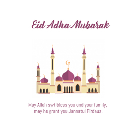 15 Eid Adha Mubarak