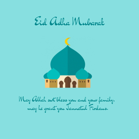 17 Eid Adha Mubarak
