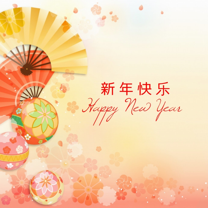 18 Chinese New Year Pos Instagram template