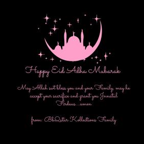 19 Eid Adha Mubarak