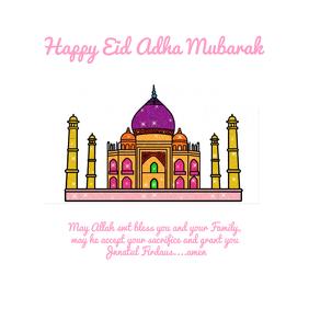 20 Eid Adha Mubarak