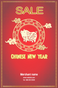 2019 Pig Chinese New year