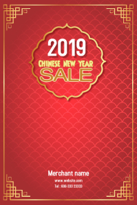 2019 Pig Chinese New year
