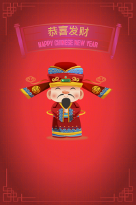 2019 Pig year Chinese New Year