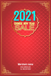 2021 Cow Chinese New year 001 海报 template