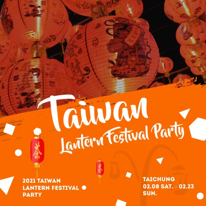 2021 TAIWAN LANTERN FESTIVAL Instagram Post Instagram-bericht template