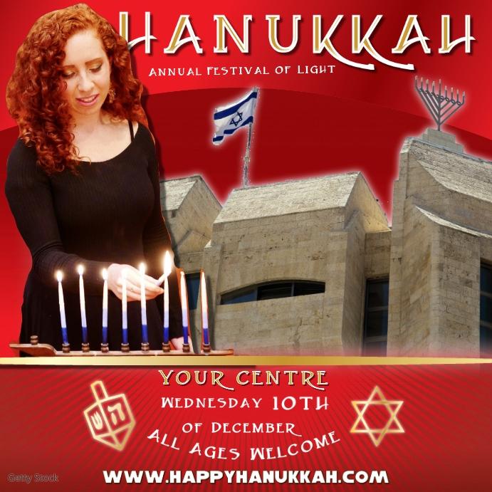 Hanukkah6