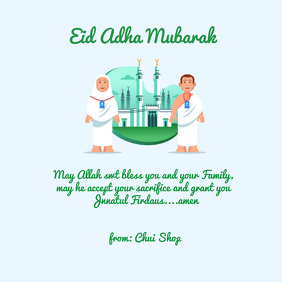 25 Eid Adha Mubarak