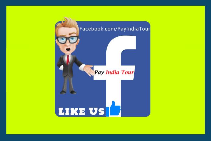 Like Us On Facebook Customize Template