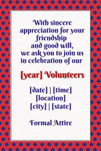 4th of July dinner formal event volunteers invitation flyer