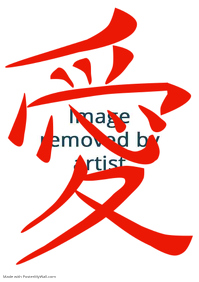 wall art Japanese Chinese calligraphy