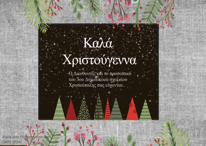 Snowing Christmas Sale Instagram Video template Postcard