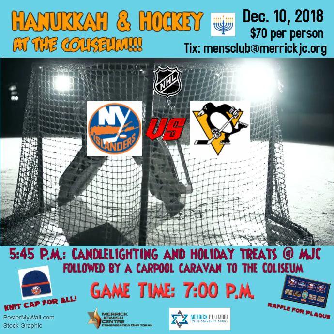 Ice Hockey Match Invitation Square (1:1) template