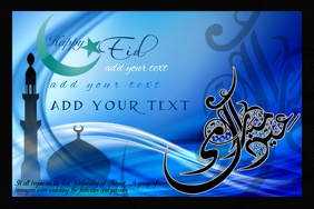 eid mubarak holiday event festival invite