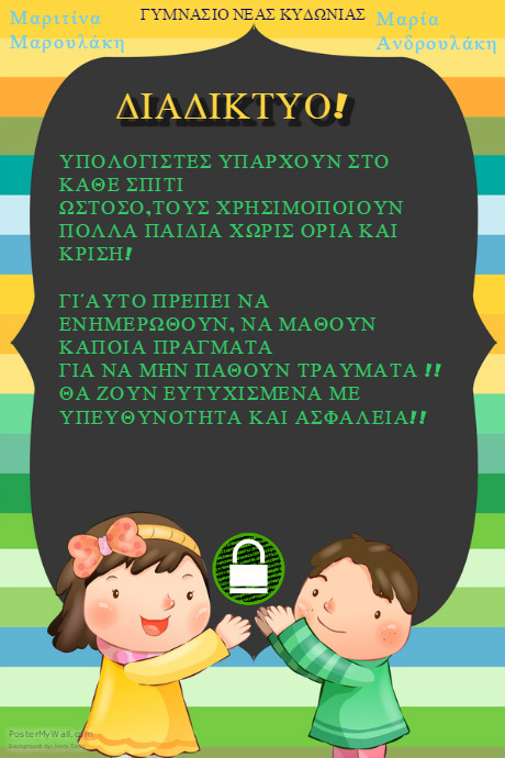 safety in internet Poster template