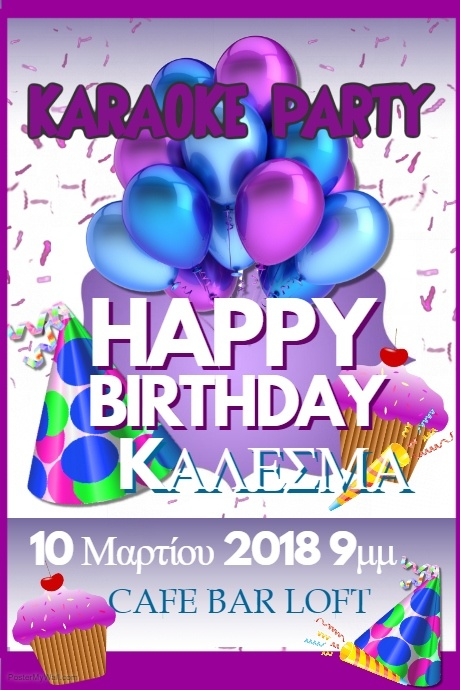 Copy of Birthday