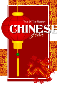 32250 customizable design templates for chinese new year event template postermywall