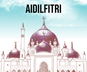 Aidilfitri Средний прямоугольник template