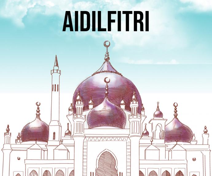 Aidilfitri Medium na Rektangle template