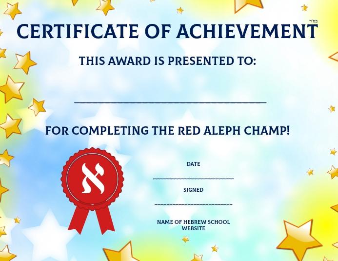 Aleph champ award Løbeseddel (US Letter) template