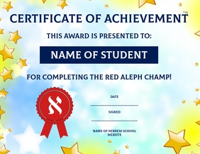 aleph champ award