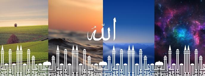 Allah Creations Banner Template Facebook Omslag Foto
