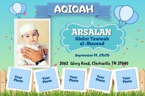 AQIQAH Banner 4' × 6' template