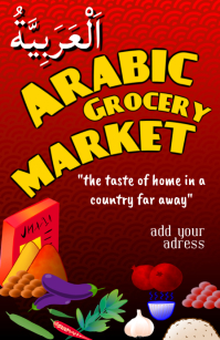arabic grocery market - template