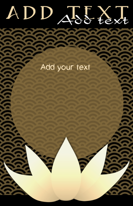 asian brown with beige lotus flower and japanese pattern