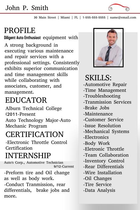 automotive intern resume template