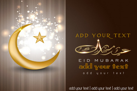 EID MUBARAK HOLIDAY EVENT INVITATION  Eid Card Templates