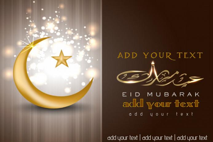 EID MUBARAK HOLIDAY EVENT INVITATION