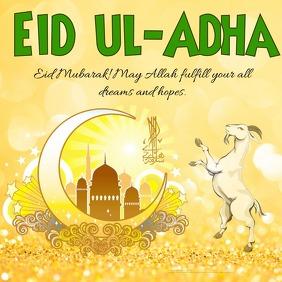 Bakara Eid  | Eid ul- Adha