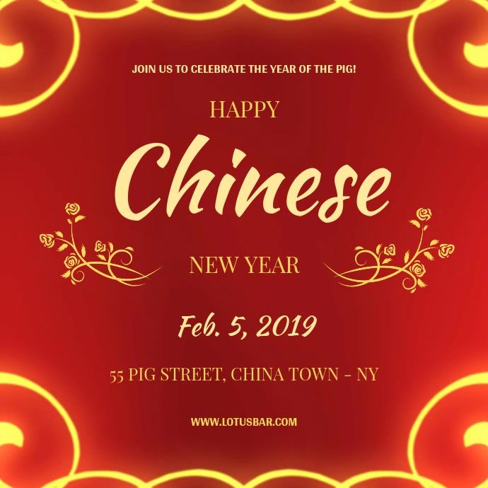 Basic Red Chinese New Year Square Video Kvadrat (1:1) template