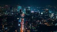 Beautiful Japanese city drone footage video YouTube-miniature template
