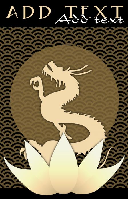 beige dragon with beige lotus flower and japanese ocean pattern