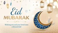 Beige Eid Mubarak Wish Facebook Cover Video Ikhava Yevidiyo ye-Facebook (16:9) template