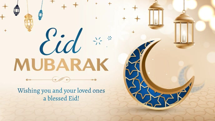 Beige Eid Mubarak Wish Facebook Cover Video Facebook-omslagvideo (16: 9) template