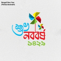 Bengali New Year Pos Instagram template