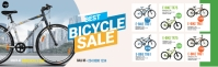 Bicycle Shop Cover template