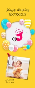 birthday Roll Up Banner 2' × 5' template