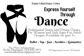 Black and White Dance FLyer