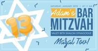 Blue Bar Mitzvah Facebook Invitation template
