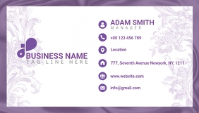 Business Card Poster Template